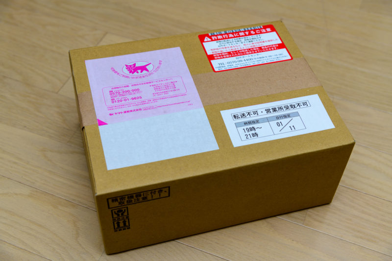 IIJから送られてきた箱